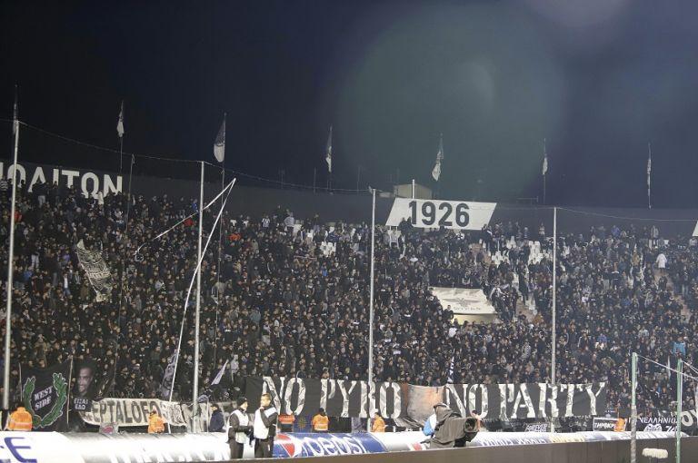 Απαγόρευση μετακίνησης οπαδών για το Λάρισα – ΠΑΟΚ | tovima.gr