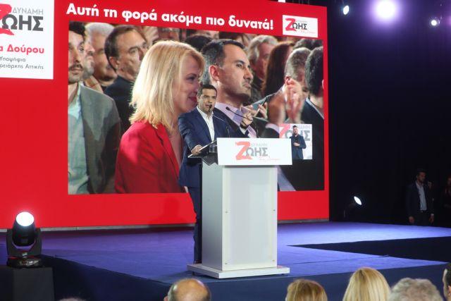 Τσίπρας: Αυτογκόλ λόγω αλαζονείας – Παραλλήλισε την τραγωδία στο Μάτι με το σκάνδαλο Novartis | tovima.gr