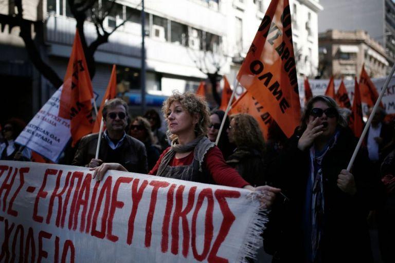 Συλλαλητήριο εκπαιδευτικών στο κέντρο της Αθήνας | tovima.gr