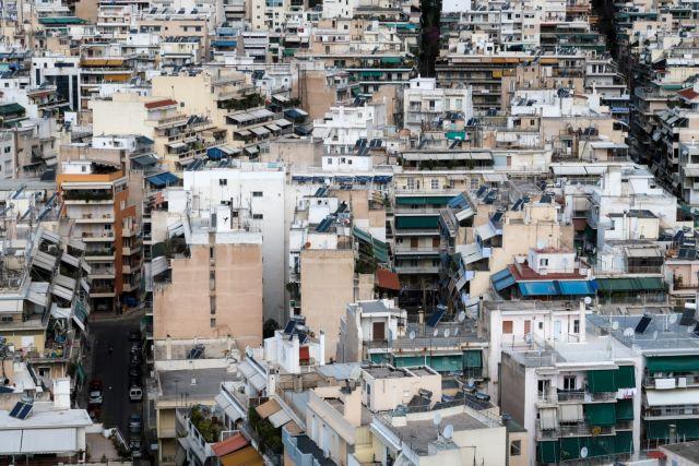 Κτηματολόγιο: Δεύτερη ευκαιρία για δηλώσεις σε 256 περιοχές | tovima.gr