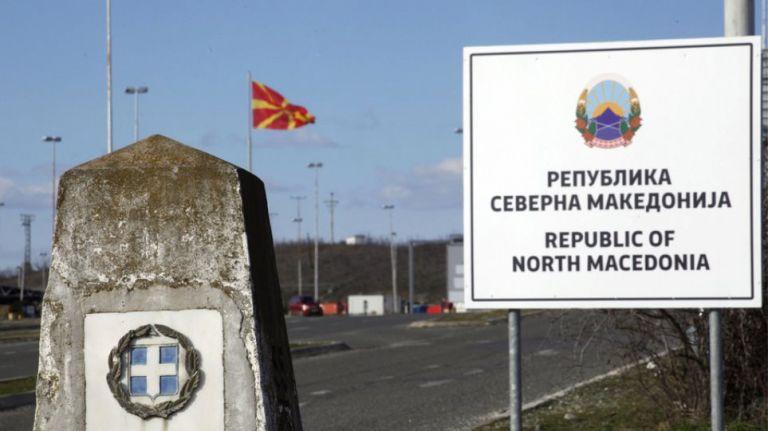 Μετά το BBC και η DW επαναφέρει τα περί «σλαβομακεδονικής μειονότητας» | tovima.gr
