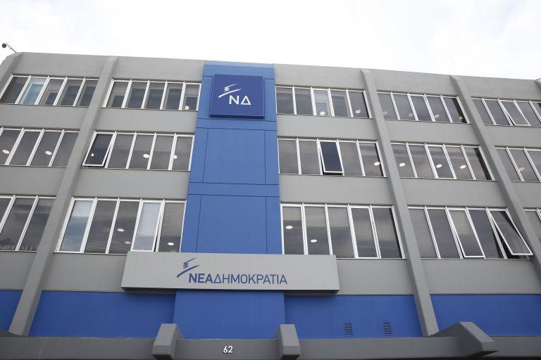 ΝΔ: Που κατέληγαν τα λεφτά που έπαιρνε ο Πετσίτης; | tovima.gr
