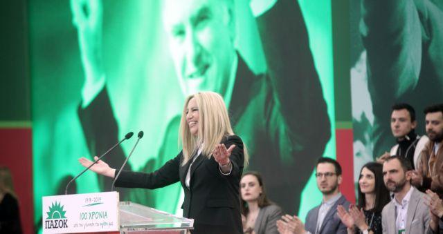 Γεννηματά: Εμείς οι γυναίκες παίρνουμε τα πάνω μας συνεχώς   tovima.gr