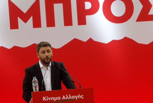 Ανδρουλάκης: Η τρίτη διερευνητική εντολή πρέπει να μείνει στο ΚΙΝΑΛ | tovima.gr