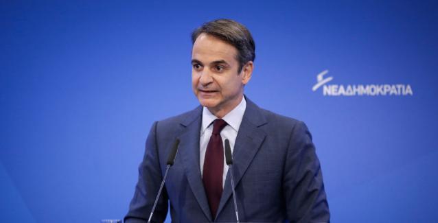 ΝΔ: Το απόγευμα η παρουσίαση υποψηφίων ευρωβουλευτών – Ομιλία Μητσοτάκη | tovima.gr