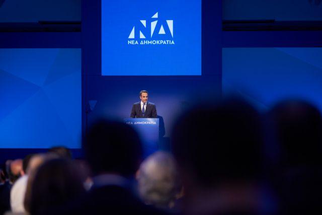 Ο Κ. Μητσοτάκης παρουσιάζει τους υποψήφιους ευρωβουλευτές του | tovima.gr