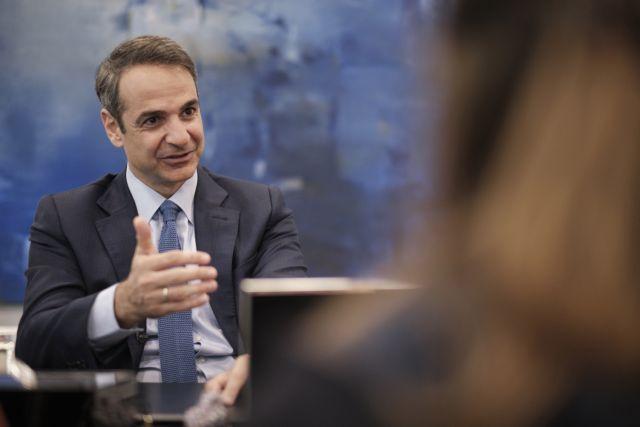 Κ. Μητσοτάκης: Στην Ελλάδα δεν κρίνεται το μέλλον της οικονομίας, αλλά της δημοκρατίας μας   tovima.gr