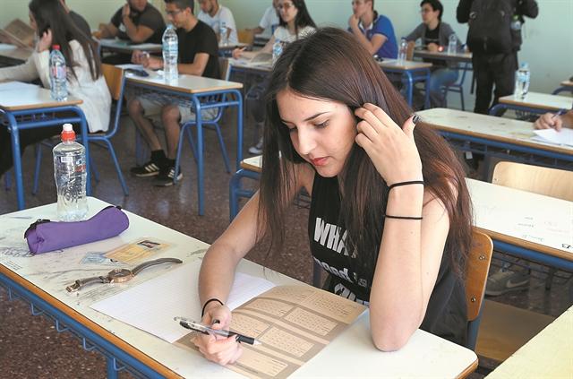 Πανελλαδικές: Τα SOS και τα νέα τμήματα | tovima.gr