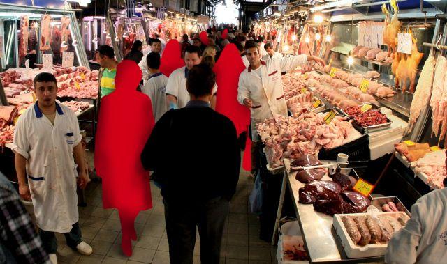 ΕΦΕΤ: Τι να προσέξετε στις πασχαλινές αγορές | tovima.gr