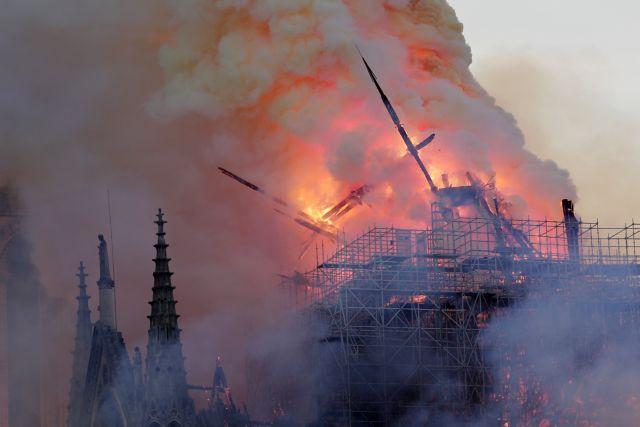 Παναγία των Παρισίων : Παγκόσμια θλίψη για την ανυπολόγιστη καταστροφή | tovima.gr