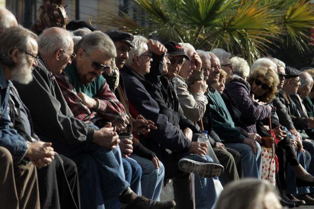 ΙΟΒΕ : Μελανό το μέλλον του ασφαλιστικού συστήματος | tovima.gr