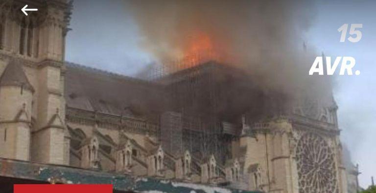 Συναγερμός στη Γαλλία – Στις φλόγες η Παναγία των Παρισίων | tovima.gr