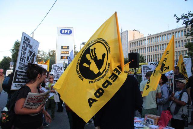 ΚΕΕΡΦΑ: «Ώρα να πάνε φυλακή οι νεοναζί» | tovima.gr