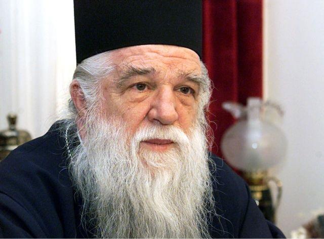 Αμβρόσιος: Απύλωτα τα στόματα κάποιων του ΣΥΡΙΖΑ | tovima.gr
