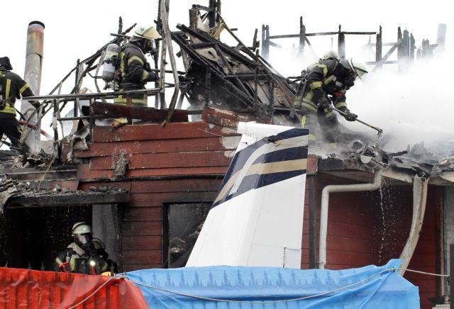 Χιλή: Πτώση αεροπλάνου με έξι νεκρούς | tovima.gr