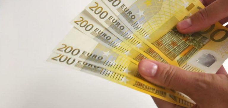 Εφάπαξ ενίσχυση 1000 ευρώ σε ανέργους | tovima.gr