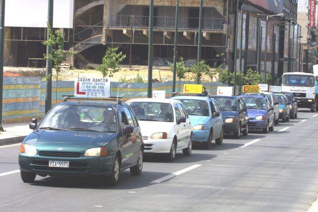 Κόντρα εκπαιδευτών οδήγησης – Υπ. Μεταφορών – Τι λένε οι δύο πλευρές | tovima.gr