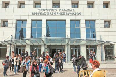 Διπλασιάζουν τα τμήματα σε επάγγελμα με 40% ανεργία | tovima.gr
