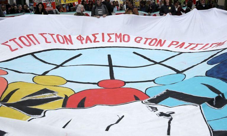 110 ανθρωπιστικές οργανώσεις κατά της ακροδεξιάς και του ρατσισμού   tovima.gr