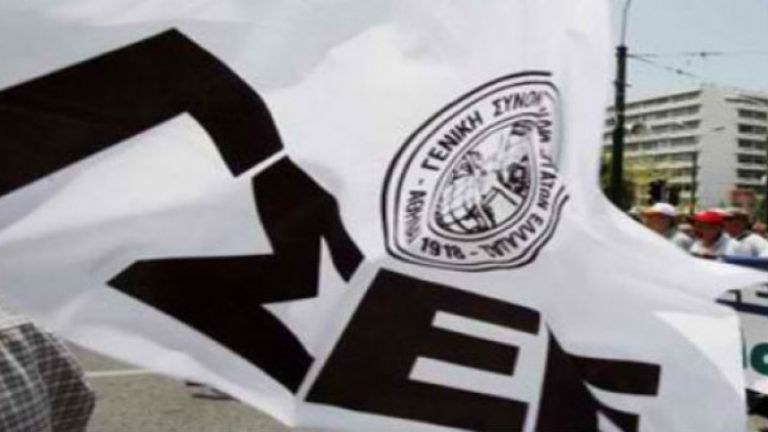 ΓΣΕΕ: Προσωρινή η απερχόμενη διοίκηση, με δικαστική απόφαση | tovima.gr