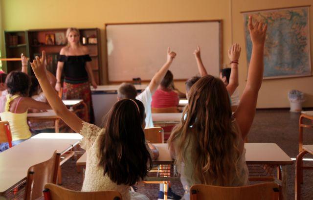 Σχολεία: Πρώτο κουδούνι στις 9 το πρωί με τη νέα σχολική χρονιά | tovima.gr