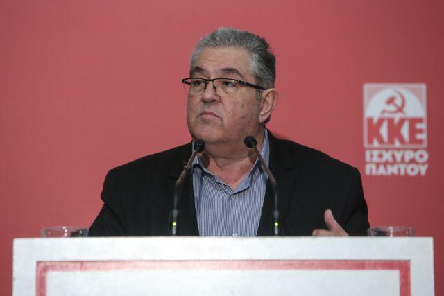 Δ. Κουτσούμπας: Κάλπικες υποσχέσεις ΣΥΡΙΖΑ για τη διεκδίκηση γερμανικών αποζημιώσεων | tovima.gr