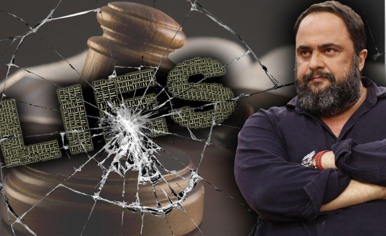 Η υπόθεση με τα «στημένα» και η λογική της δικαστικής ομηρίας | tovima.gr