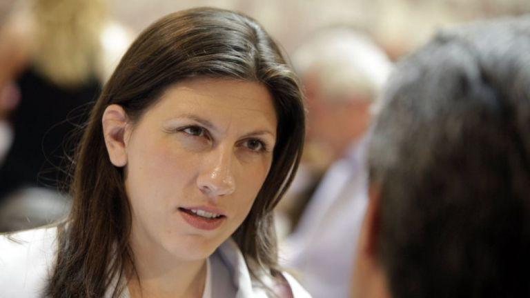 Η Πλεύση Ελευθερίας ανακοινώνει τους υποψήφιους ευρωβουλευτές | tovima.gr