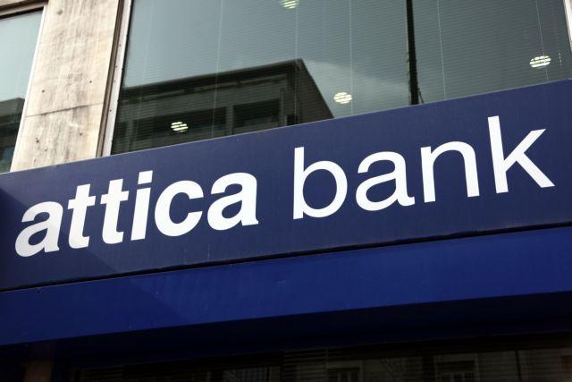 Attica Bank : Εκλογή αντιπροέδρου | tovima.gr