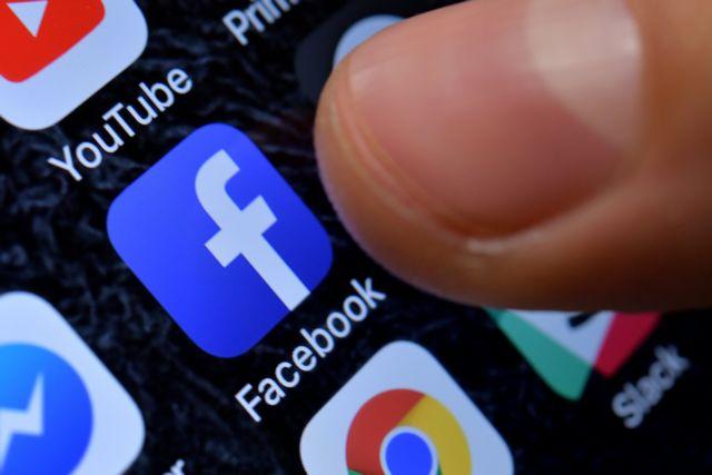 Facebook – Instagram: Απαγορευτικό στις βρετανικές οργανώσεις της άκρας δεξιάς | tovima.gr