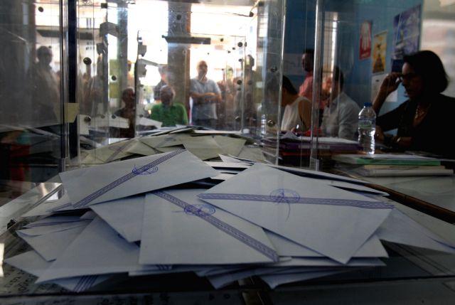 Δημοσκόπηση: Προβάδισμα της ΝΔ έναντι του ΣΥΡΙΖΑ | tovima.gr