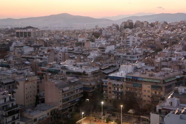 Κτηματολόγιο : Νέα παράταση στις προθεσμίες | tovima.gr