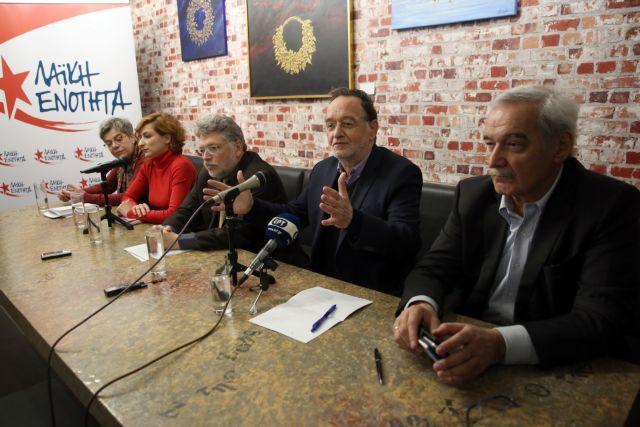 ΛΑΕ: Απαντά για τις γερμανικές αποζημιώσεις | tovima.gr