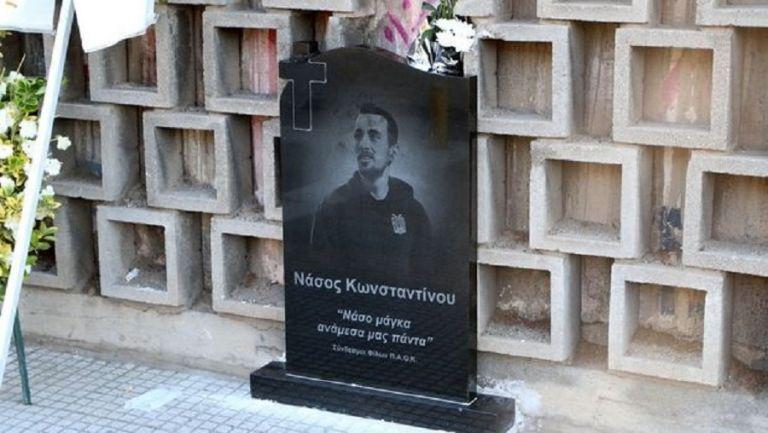 ΠΑΟΚ : Μαρτυρία «φωτιά» για τη δολοφονία του Νάσου Κωνσταντίνου   tovima.gr