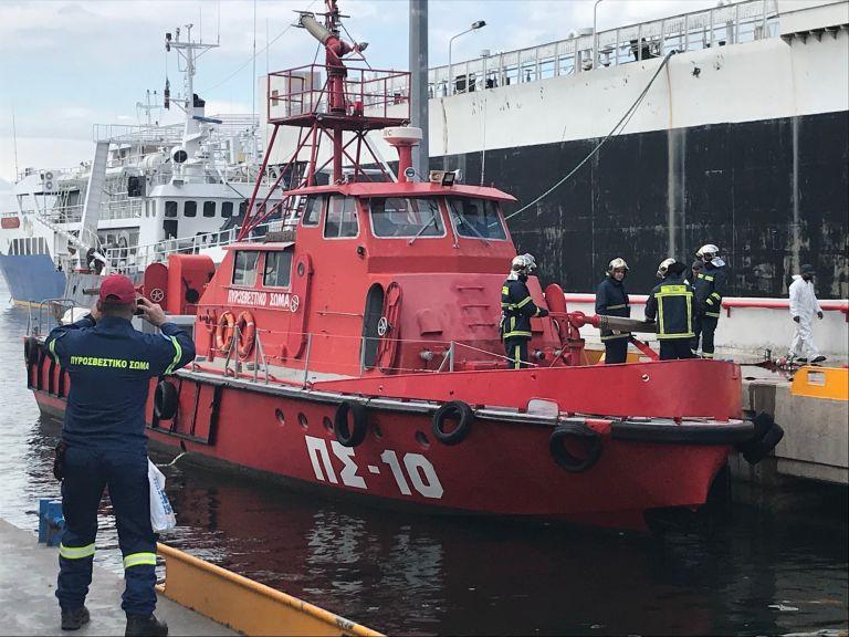 Άσκηση της Πυροσβεστικής σε ναυπηγείο στο Πέραμα | tovima.gr