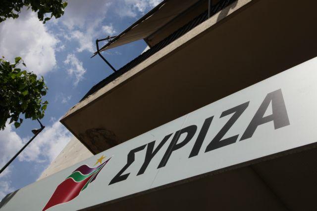 ΣΥΡΙΖΑ: Θράσος της ΝΔ να πιάνει στο στόμα της τον ΣΥΡΙΖΑ για τη δίκη των νεοναζιστών   tovima.gr
