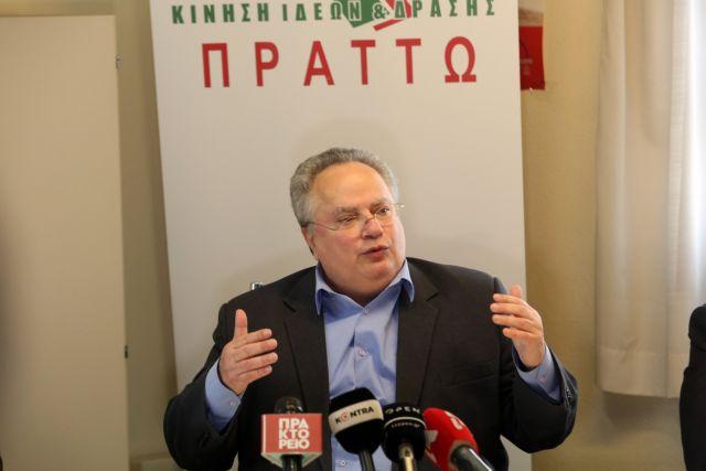 Κοτζιάς: «Εθνικός συκοφάντης» ο Καμμένος | tovima.gr