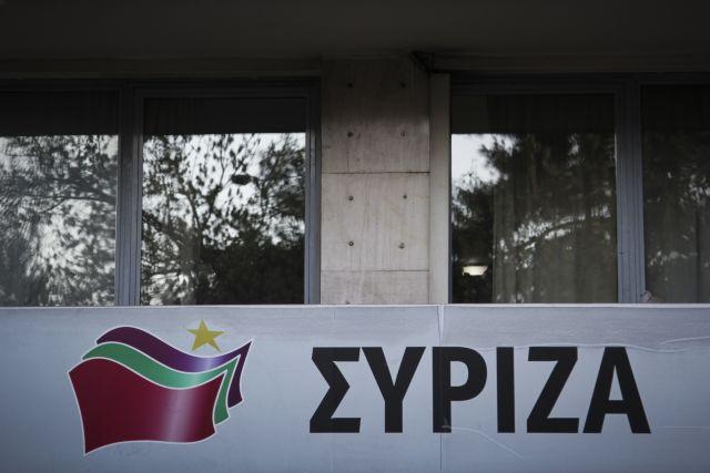 Ευρωψηφοδέλτιο ΣΥΡΙΖΑ: Με Αλέξη Γεωργούλη και Ρος Ντέιλι | tovima.gr