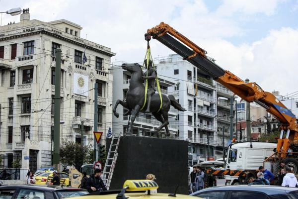 Στο κέντρο της Αθήνας το άγαλμα του Μεγάλου Αλεξάνδρου | tovima.gr