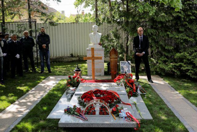Σερβία: Ενταφιάστηκε η χήρα του Σλόμπονταν Μιλόσεβιτς | tovima.gr