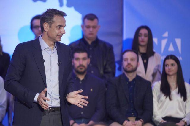 Μητσοτάκης: Η ομιλία Τσίπρα στην Πάτρα έσταζε δηλητήριο | tovima.gr
