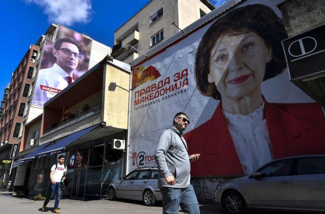 Βόρεια Μακεδονία : Αύριο, Κυριακή, οι κρίσιμες Προεδρικές εκλογές | tovima.gr