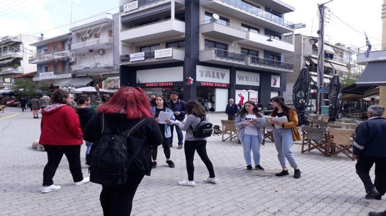 ΚΚΕ: Καταγγελία για επίθεση σε μαθήτρια μέλος της ΚΝΕ Πέλλας | tovima.gr