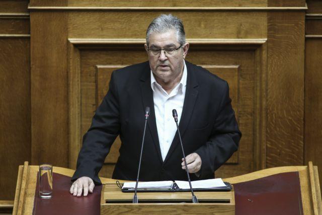 Κουτσούμπας:  «Δέσμευση Τσίπρα», το πιο σύντομο ανέκδοτο | tovima.gr