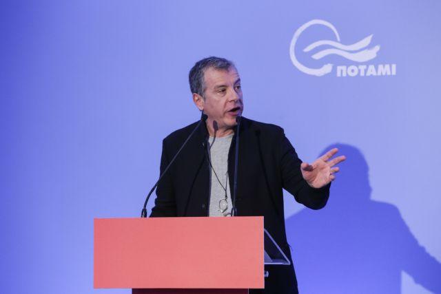 «Ποτάμι»: Ψεύτες «νονοί» στο σποτ για τις ευρωεκλογές | tovima.gr