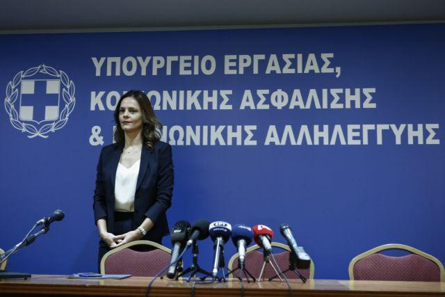 Υπ. Εργασίας: «Επικοινωνιακή ακροβασία» τα περί μείωσης συντάξεων για 80.000 ασφαλισμένους | tovima.gr