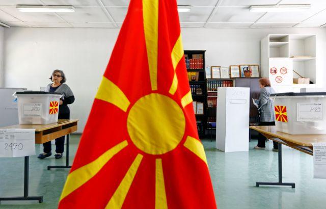 Σήμερα ψηφίζει για Πρόεδρο η Βόρειος Μακεδονία | tovima.gr