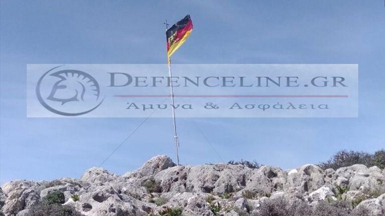 Αποτάχθηκαν οι δυο γερμανοί στρατιωτικοί που κατέβασαν την ελληνική σημαία | tovima.gr