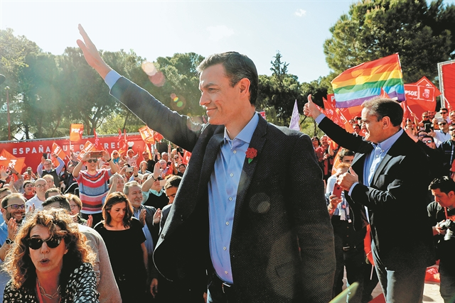 Η Νότια Ευρώπη ανοίγει πάλι τον δρόμο στους Σοσιαλιστές   tovima.gr