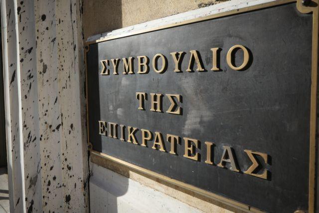 ΣτΕ: Πόθεν Έσχες και οι δικαστικοί   tovima.gr